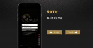 歐博app