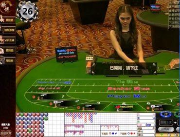 (限時三天)歐博百家樂躺著讓你贏,資深玩家三技巧分享曝光了!