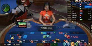 歐博百家樂玩家贏牌優勢曝光了!八副牌的玩家優勢比莊家還高!